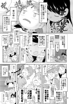 C84shinkan_0012.png