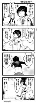 あやせけ!4_0003-2.jpg
