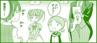 おしながきおまけ(W700).jpg